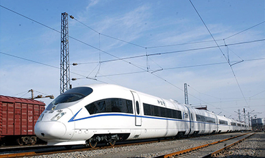 Wi-Fi management system for China Railway High-speed (CRH) trains