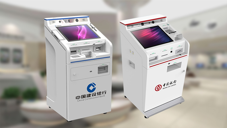 Smart Teller Machine (STM) of China Construction Bank and Bank of China